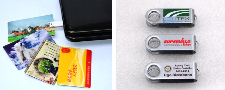 U盘平板打印机USB卡UV打印机平板打印机 基汇实业有限公司